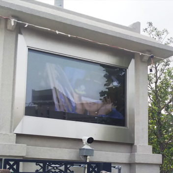 屋外デジタルサイネージの視聴計測